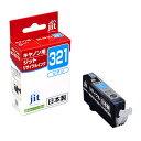リサイクルインクカートリッジ キャノン BCI-321C互換 (シアン) Canon 日本製 キヤノン 【ジット】