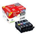 キャノン BCI-325/326対応 (4色セット) JITリサイクルインク 日本製 国産 Canon キヤノン 再生インク[JIT-C3253264P]【ジット】