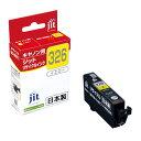 キャノン BCI-326Y (イエロー) JITリサイクルインク 日本製 国産 Canon キヤノン 再生インク[JIT-C326Y]【ジット】