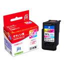 キャノン BC-341XL対応 (3色カラー) JITリサイクルインク 日本製 国産 大容量 Canon キヤノン 再生インク[JIT-C341CXL]【ジット】