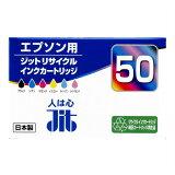 【】リサイクルインクカートリッジ エプソン IC6CL50互換 (6色セット B・C・M・Y・LC・LM) EPSON 風船 日本製 【ジット】