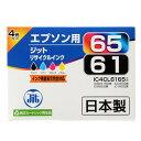 エプソン IC4CL6165対応 4色パック(ブラック・シアン・マゼンダ・イエロー) JITリサイクルインク 日本製 国産 EPSON 再生インク[JIT-..