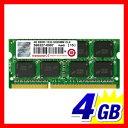 【送料無料】Transcend 増設メモリー 4GB ノートPC用 SODIMM DDR3-1333 PC3-10600 PCメモリ メモリーモジュール [JM1333KSN-4G ]【ネコポス対応】【楽天BOX受取対象商品】