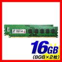 【送料無料】Transcend 増設メモリー 16GB(8GB×2枚) デスクトップ用 SDRAM DDR3-1600 PC3-12800 PCメモリ メモリーモジュール [JM16..