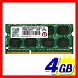 【送料無料】Transcend 増設メモリー 4GB ノートPC用 SODIMM DDR3-1600 PC3-12800 PCメモリ メモリーモジュール [JM1600KSN-4G]【ネコポス対応】【楽天BOX受取対象商品】