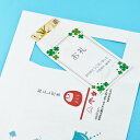 ポチ袋手作り用紙(インクジェット)[JP-FT1]【ネコポス対応】【楽天BOX受取対象商品】