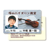 IDカード作成キット 10枚分 耐水プラカードタイプ 穴なし 両面印刷 カードサイズ [JP-ID03]【サンワサプライ】