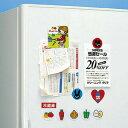 手作りマグネットペーパー A4サイズ 2枚 マット紙 特厚 [JP-MAGP3]【サンワサプライ】【ネコポス対応】【楽天BOX受取対象商品】
