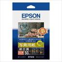エプソン純正用紙 写真用紙 絹目調 2L判 50枚 [K2L50MSHR]【EPSON】