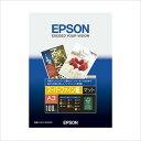 エプソン純正用紙 スーパーファイン紙 A3 100枚 [KA3100SFR]【EPSON】
