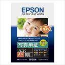 エプソン純正用紙 写真用紙 光沢 A4 100枚 [KA4100PSKR]【EPSON】【送料無料】