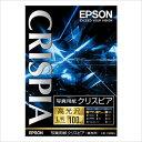 エプソン純正用紙 写真用紙クリスピア 高光沢 L判 100枚 [KL100SCKR]【EPSON】
