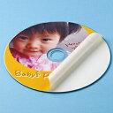CDラベル DVDラベル 20枚 内径24mm マット紙