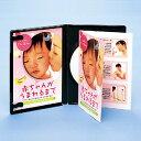 DVDトールケース ジャケットカード 20枚 レーザープリンタ用紙 [LBP-DVD06]【サンワサプライ】【ネコポス対応】【楽天BOX受取対象商品】