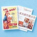【激安】はがき つやなし 25枚 カラーレーザー用紙 年賀はがき [LBP-HK25]【サンワサプライ】【ネコポス対応】【楽天BOX受取対象商品】