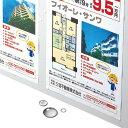 レーザープリンター用紙(耐水紙・半光沢・標準厚・A4・50枚入り)[LBP-WPF12MDP]【ネコポス対応】【楽天BOX受取対象商品】