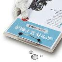 レーザープリンター用紙(耐水紙・半光沢・中厚・A4・50枚入り)