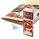 レーザープリンター用紙(耐水紙・半光沢・特厚・A4・25枚入り)