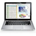 【激安アウトレット】【訳あり】MacBook 13.3インチワイド アルミ製 液晶フィルム 反射防止フィルム [LCD-MB133F]【サンワサプライ】