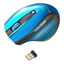 ブルーLEDマウス ワイヤレスマウス 2.4GHz 5ボタン BlueLEDセンサー搭載 着脱式の超小型レシーバー ブルー [MA-NANOH11BL]【サンワサプライ】