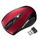 【送料無料】2.4GHz ワイヤレスマウス レーザーマウス 着脱式の極小レシーバー 中型 レッド 5ボタン [MA-NANOLS12R]【サンワサプライ】