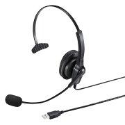 USBヘッドセット(ブラック)[MM-HSU03BK]【送料無料】