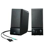 マルチメディアスピーカー(アンプ内蔵・スピーカー間延長可能) ブラック パソコン pc pcスピーカー [MM-SPL14BK]【送料無料】