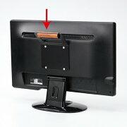 VESAマウント取付けテレビハンドル モニタアーム [MR-VESA5N]