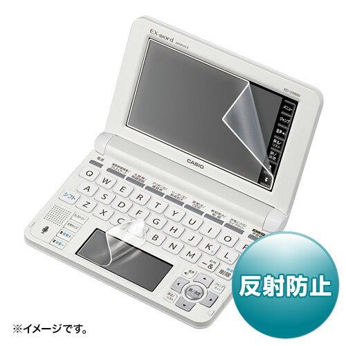 電子辞書 CASIO EX-word XD-U/N/D/B/A/SFシリーズ用 液晶保護フ…...:sanwadirect:10054492