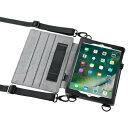 【送料無料】ショルダーベルト付きケース (iPad Pro9.7 / iPad Air2対応・スタンド機能付き)[PDA-IPAD912]
