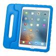 【送料無料】9.7インチiPad Pro/iPad Air 2ケース(衝撃吸収・ブルー)[PDA-IPAD95BL]
