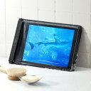 【送料無料】iPad・タブレット 防水ケース 防塵ケース iPad Pro&12.9インチ対応 スタンド・ショルダーベルト付き ブラック 防水カバー 海・プール・お風呂に [PDA-TABWPST12