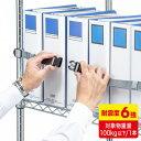 落下防止ベルト(書棚・オープン棚・210cm・地震対策・耐震・簡単)