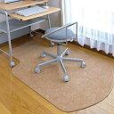 【送料無料】チェアマット ブラウン オフィスチェア用 イスのキャスターで床が傷つくのを防ぐ 椅子 フロアシート[SNC-MAT1BR]【サンワサプライ】