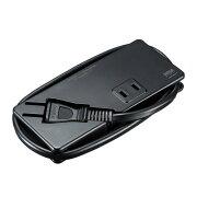 モバイルタップ(AC2個口・USB充電2ポート・薄型・ブラック)[TAP-MU1BK]【ネコポス対応】【楽天BOX受取対象商品】【送料無料】