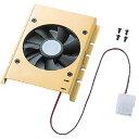 HDDクーラー 3.5インチHDD用 アルミ製 シングルファン 自作用 PCパーツ DOS/Vパーツ [TK-CLH35]【サンワサプライ】【ネコポス対応】【楽天BOX受取対象商品】