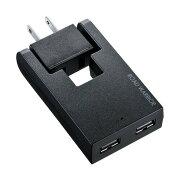 【激安アウトレット】【訳あり】USB充電しながらコンセントも使える!スイングUSB充電タップ USB2ポート AC1個口 ブラック iPhone・スマートフォン(スマホ)・タブレット対応 [TR-AD2USBBK]【サンワサプライ】