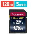 【送料無料】Transcend SDカード 128GB Class10 SDXC 永久保証 メモリーカード クラス10 [TS128GSDXC10]【ネコポス対...