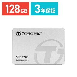 Transcend SSD 2.5インチ 128GB SATAIII対応 換装 [TS128GSSD370S]【送料無料】