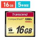 【送料無料】Transcend コンパクトフラッシュ 16GB 1000倍速 永久保証 [TS16GCF1000]【ネコポス対応】【楽天BOX受取対象商品】