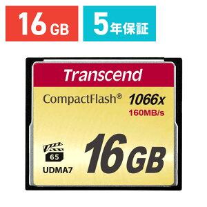 コンパクトフラッシュカード16GB1000倍速永久保証CFカードTranscend