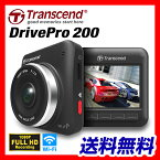【送料無料】多機能ドライブレコーダー『DrivePro 200』 Wi-fi対応 高画質フルHD 常時録画 マイクロSD付 ドラレコ 車載カメラ Transcend [TS16GDP200-J]【トランセンド】