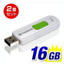 【まとめ割 2個セット】Transcend USBメモリ 16GB JetFlash530 スライドコネクタ USBメモリー 入学 卒業[TS16GJF530]【ネコポス対応】【楽天BOX受取対象商品】