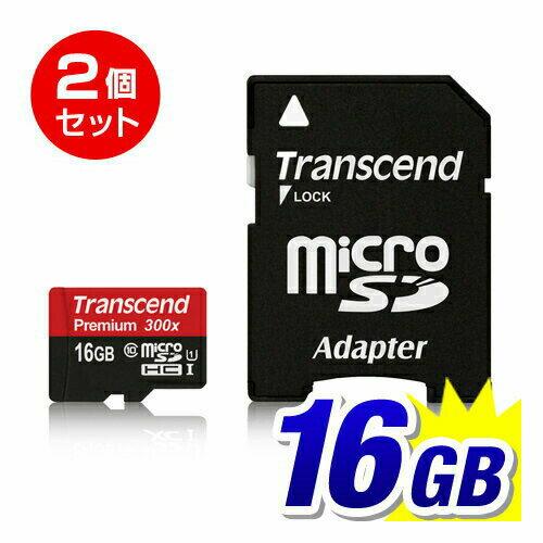 【まとめ割 2個セット】Transcend microSDカード 16GB Class10 UHS-I 5年保証 マイクロSD microSDHC SDアダプター付 クラス10 入学 卒業[TS16GUSDU1]【ネコポス対応】【楽天BOX受取対象商品】