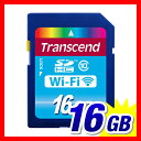 【送料無料】Transcend Wi-Fi SDカード 16GB Class10 2年保証 SDHC クラス10 [TS16GWSDHC10]