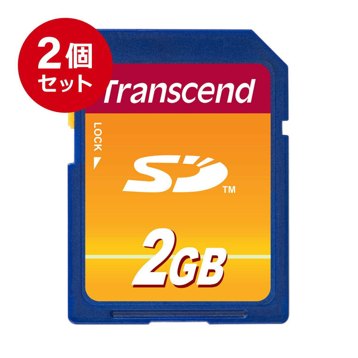 【まとめ割 2個セット】Transcend SDカード 2GB 5年保証 Wii対応 SDメモリーカード 入学 卒業[TS2GSDC]【ネコポス対応】【楽天BOX受取対象商品】