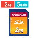 Transcend SDカード 2GB 永久保証 Wii対応 SDメモリーカード [TS2GSDC]【ネコポス対応】【楽天BOX受取対象商品】