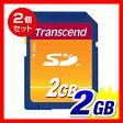【まとめ割 2個セット】Transcend SDカード 2GB 永久保証 Wii対応 SDメモリーカード [TS2GSDC]【ネコポス対応】【楽天BOX受取対象商品】