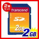 [在庫あり]【お買得2個セット】SDカード(SDメモリーカード) 【2GB】 [TS2GSDC] トランセンド