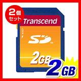 [股票] [权利]现在你的SD卡( SD存储卡) - 2GB的] [ TS2GSDC ]创见[【まとめ割 2個セット】SDカード 2GB 永久保証 Wii対応 SDメモリーカード Transcend [TS2GSDC]【トランセンド】]